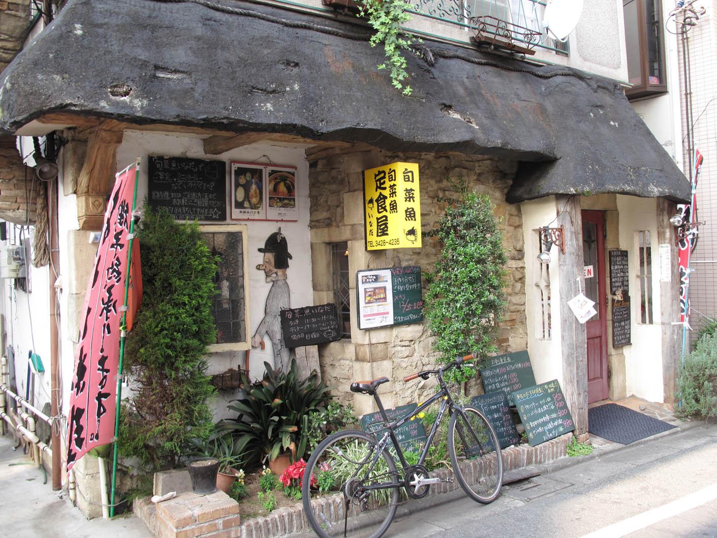 いなだ 豪徳寺 有吉弘行、『孤独のグルメ』で行きつけの豪徳寺の定食屋「旬菜魚 いなだ」が紹介されていて歓喜したと告白「嬉しかったなぁ、あれは。最高の気分だったね」